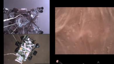 Photo of VIDEO | Prima înregistrare video ce prezintă coborârea roverului Perseverance pe planeta Marte