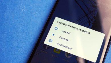 Photo of Ce trebuie să faceți dacă vi s-au închis, brusc, aplicațiile Android
