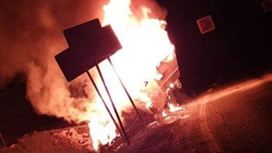 Photo of Mașină în flăcări pe DN14, la Slimnic