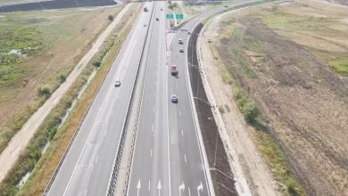 Photo of CNAIR a lansat aplicația pentru parcările și spațiile de servicii aferente drumurilor naționale și autostrăzilor